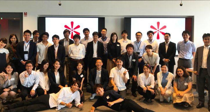 中高生と企業の共創プログラム「Mono-Coto Innovation」に、ベイン・アンド・カンパニーがプロボノ参画することとなりました