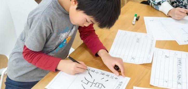 漢字プロジェクト