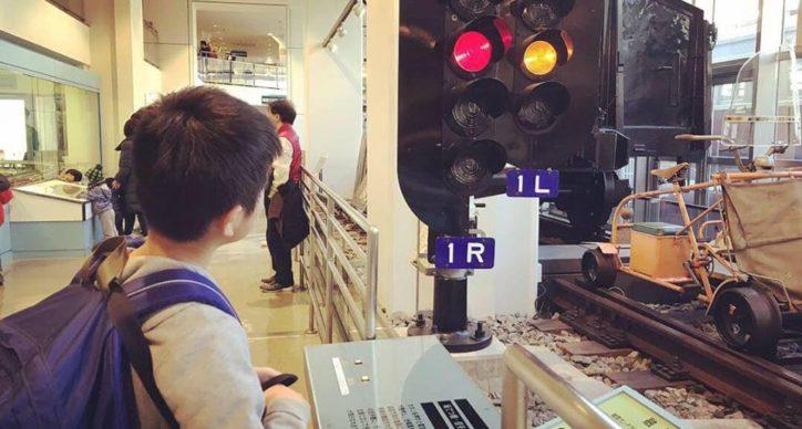 【CURIO SCHOOL新庄村校】特別プログラム「東京遠足」レポート