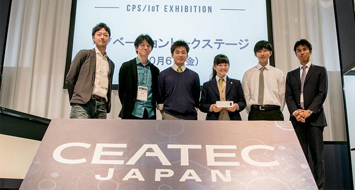 「CEATEC JAPAN 2017」出展の様子がマイナビニュースに掲載されました。