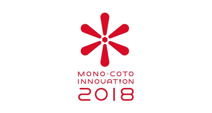 中高生と企業が考案したコンセプトモデルを「CEATEC JAPAN 2018」に出展
