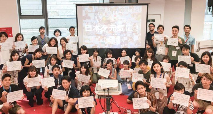 (導入事例のご紹介) 楽天株式会社様「Rakuten IT School NEXT」