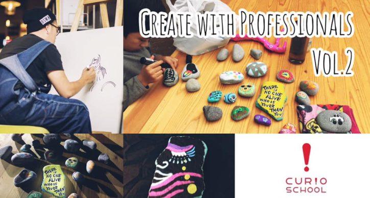 """【特別ワークショップ】""""Create with Professionals vol.2″ 〜がらくたを宝物にかえる『不要品アーティスト』になろう〜"""